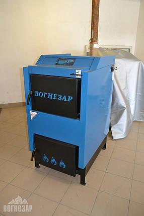 Котел на дровах Вогнезар 18 кВт пиролизного горения , фото 2