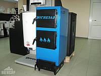 Котел на дровах Вогнезар 20 кВт обычного горения