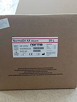 Ізотонічний розчин NormaDil AX