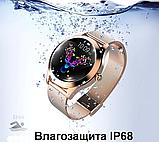 Женский Фитнес-браслет Mavens fit KW10 Plus gold, смарт-часы, фото 6
