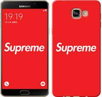 Чехол EndorPhone на Samsung Galaxy A9 Pro Supreme 3987u-724, КОД: 736664