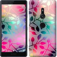 Чехол EndorPhone на Sony Xperia XZ2 H8266 Листья 2235u-1378, КОД: 736808