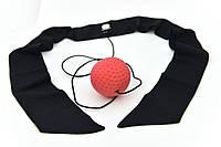 Мяч для бокса Fight Ball fighter тренажер универсальный (с повязкой), фото 1