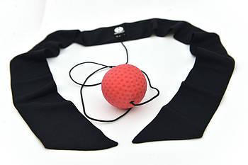 Мяч для бокса Fight Ball fighter тренажер универсальный (с повязкой)