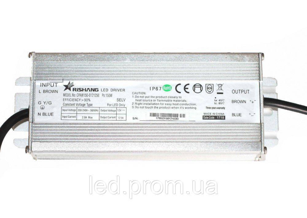Блок питания Rishang 150Вт 12В IP68 (CPAW-150-12)