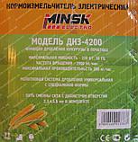 Кормоізмельчітель MINSK ДКЗ-4200 (зерно+качани), фото 10