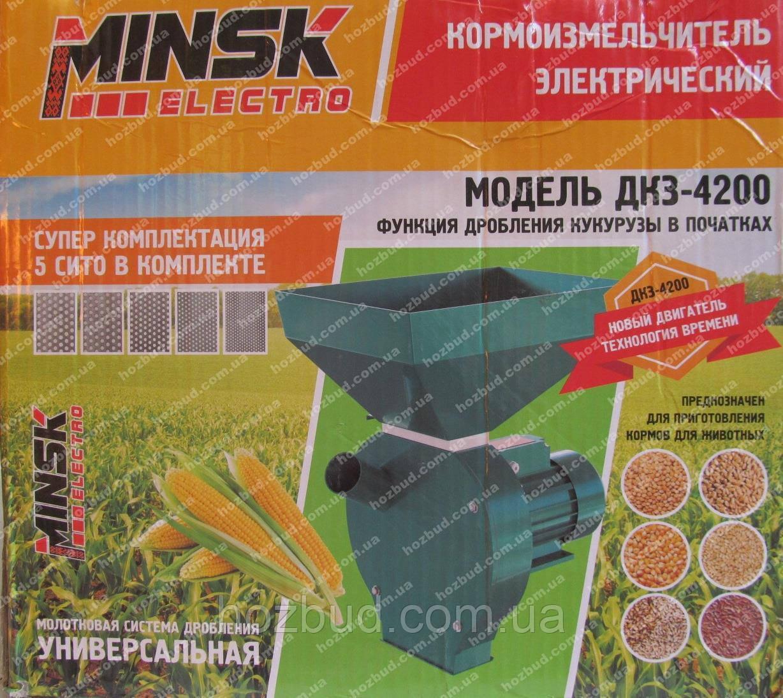Кормоізмельчітель MINSK ДКЗ-4200 (зерно+качани)