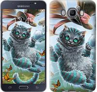 Чехол EndorPhone на Samsung Galaxy J7 2016 J710F Чеширский кот 2 3993c-263, КОД: 928876