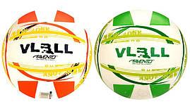 Мяч волейбольный Avento  RUBBER 16VN