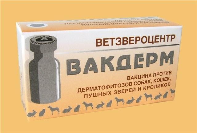 Вакдерм (Ветзвероцентр) Россия.