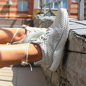 Фирменные женские светлые кроссовки Adidas Alphabounce HPC AMS DA9703