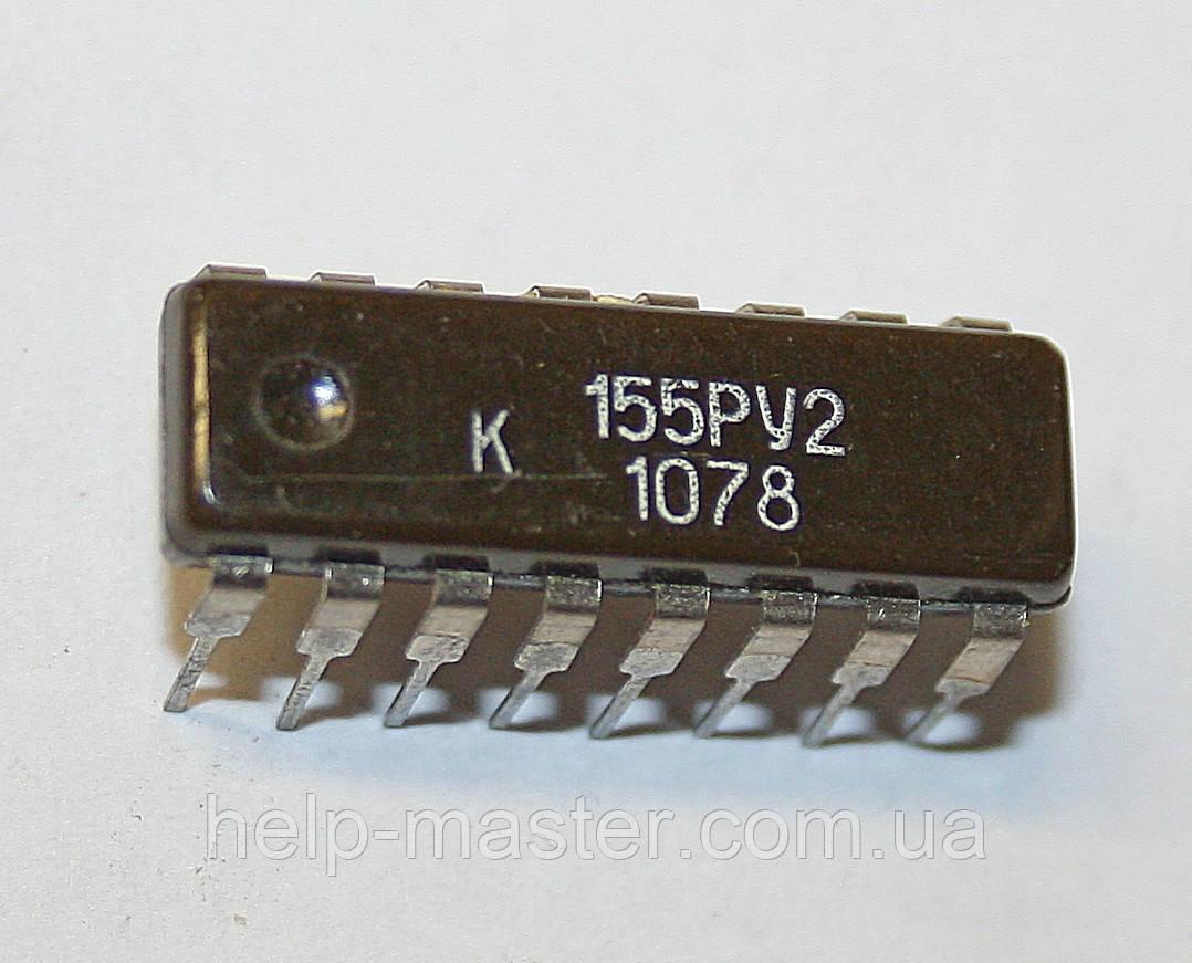 Микросхема К155РУ2 (DIP-16)