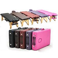 Портативные складные массажные столы