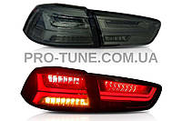 Задние Фонари Led Mitsubishi Lancer 10 x (Темные)