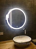 Зеркало круглое с LED подсветкой влагостойкое 70 см