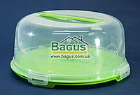 Тортовница круглая с крышкой 31cм пластиковая (цвет - салатовый) Алеана ALN-169056-3