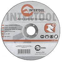 Круг отрезной по металлу INTERTOOL CT-4012, фото 1