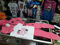Детский спортивный костюм  Тройка для девочки р.110 - 128