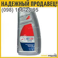 Масло моторное LUXE Супер 2Т п/с (582) 1л | 4107187