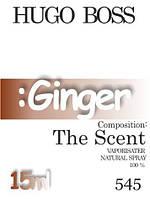 Парфюмерное масло (545) версия аромата Хьюго Босс The Scent - 15 мл композит в роллоне