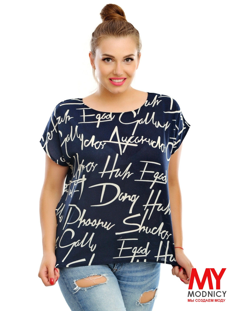 Блуза - кофта №10