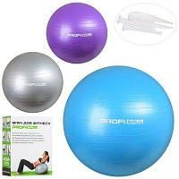 Мяч для фитнеса-75см MS 1577