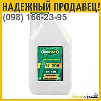 Масло индустриальное OIL RIGHT И-20А (2590) 1л | 4107281