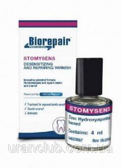 Biorepair Professional Восстанавливающий и снижающий чувствительность лак Stomysens (жидкая эмаль) 4 ml