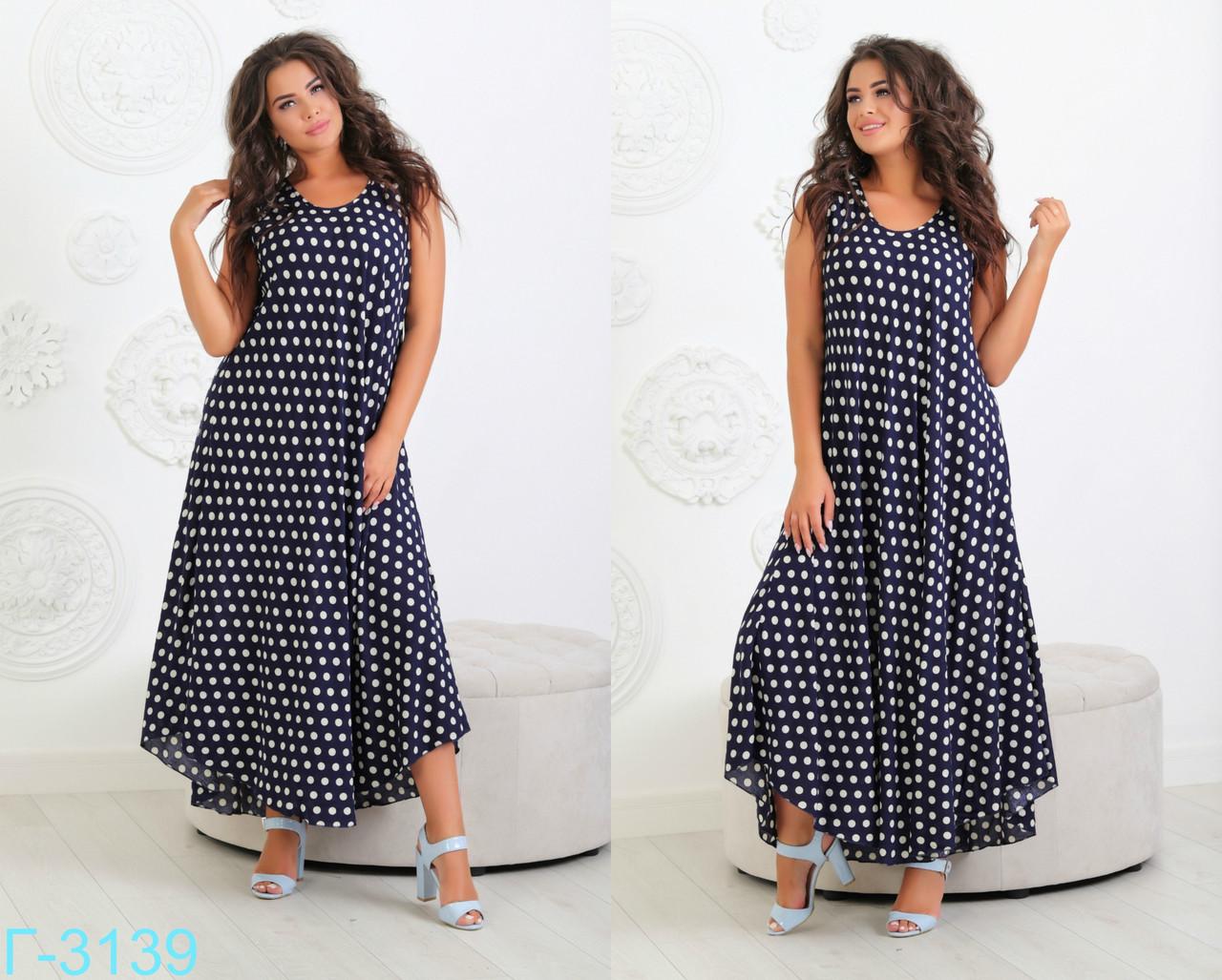 Платье женское 31398пн батал