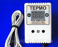 Цифровой терморегулятор ЦТР3-2ч на два уровня температуры 3 кВт