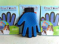 Перчатка для животных PET BRUSH GLOVE True Touch (Тру Тач) для вычесывания шерсти, массажа и купания животных.