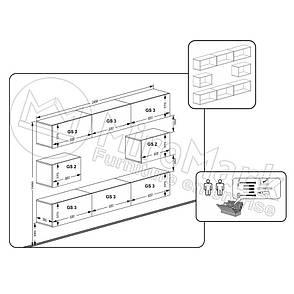 Гостиный набор Кубика+ В5 МироМарк, фото 2