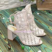 Босоножки бежевые женские кожаные на устойчивом каблуке. 36 размер