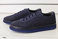 Туфли мужские синие из натурального нубука с перфорацией, фото 1