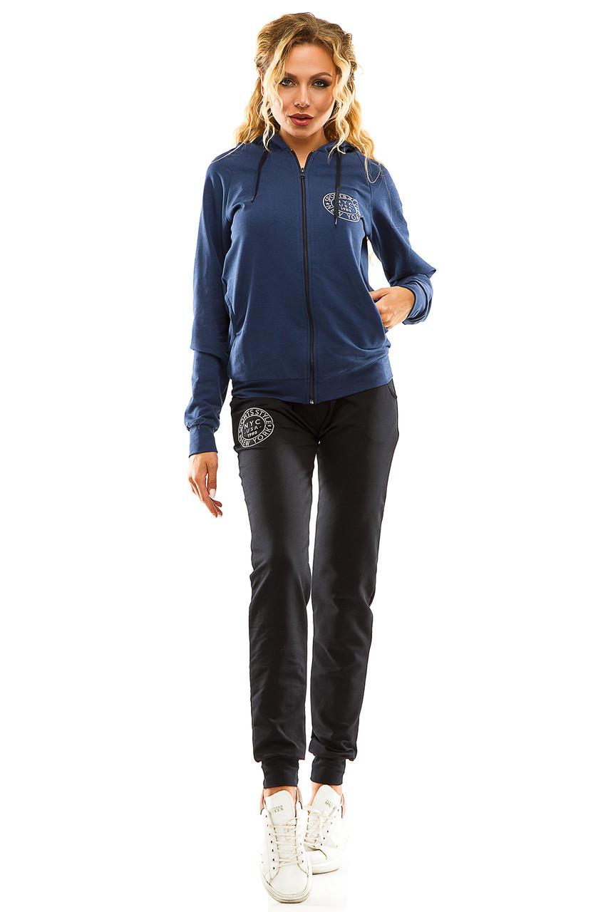 Спортивный костюм 713 синий