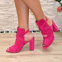 Женские замшевые босоножки на высоком устойчивом каблуке, цвет фуксия. В наличии 39, 40 размеры