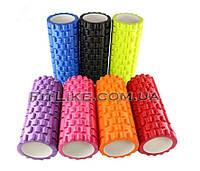 Массажный ролик (валик, роллер) 33 см спортивный для самомассажа Grid Roller для фитнеса
