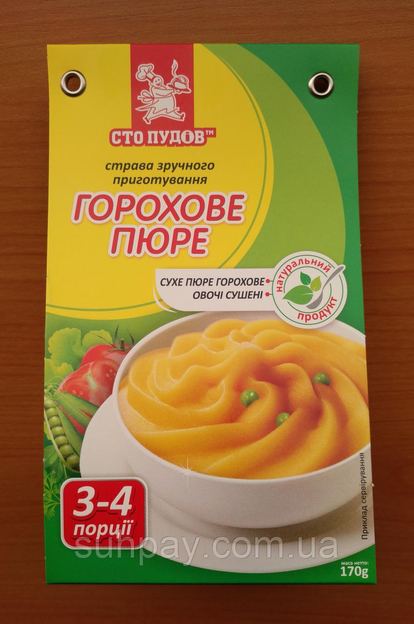 Гороховое пюре 170г