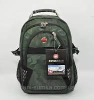 Рюкзак городской SwissGear 9363 , выход для наушников, дождевик, фото 1