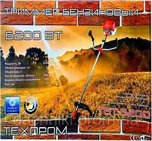 Бензокоса Техпром 6200 супер двойной ремень,2шт победита,1шт 3-х,бабина+паук, фото 3