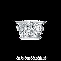Капитель  Classic Home P145-K, лепной декор из полиуретана.