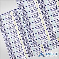 Индикаторы стерилизизации МедИс-180/60-1, внешние (воздух), 1000шт./упак.