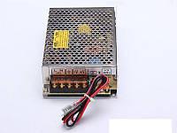 UUPower DC12V3A (UPS) импульсный блок бесперебойного питания 12В/3A