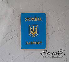Трафарет + формочка-вырубка для пряников Паспорт Украины