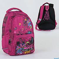 Рюкзак школьный с пеналом 2 отделения, 3 кармана, спинка ортопедическая C 36255