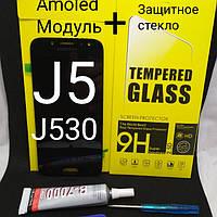 Дисплейный модуль LCD oled Samsung Galaxy J5 J530, J530 pro оригинал