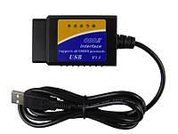 Диагностический OBD2 сканер ELM327, v1.5 USB чип PIC18F25K80