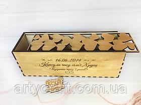 Коробка для вина Капсула времени (дуб)