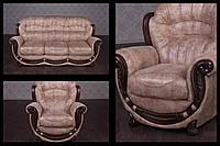 """Комплект мягкой мебели """"Джове"""" в гостиную, мягкий диван и два кресла в наличии, из дерева"""