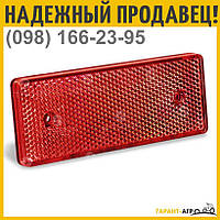 Катафот дорожный (красный) | КД1-2
